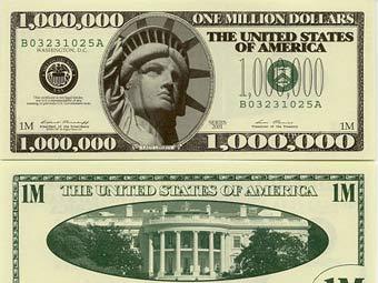 Американец хотел открыть счет купюрой в миллион долларов - Новости ...