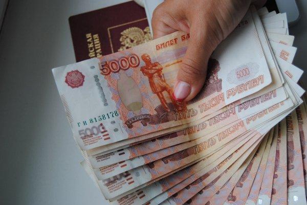 Кредит с плохой кредитной историей - КЛТ КРЕДИТ