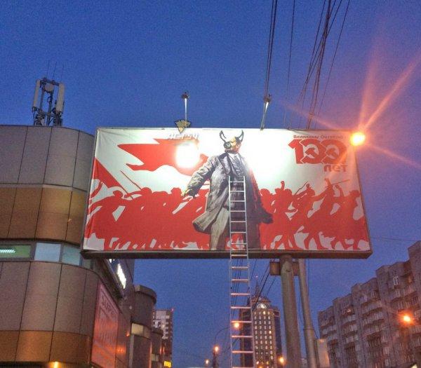 Милиция поймала мужчину слестницей около билборда сЛениным