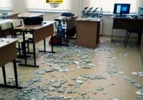 В кабинете одной из школ Тогучинского района обвалился потолок