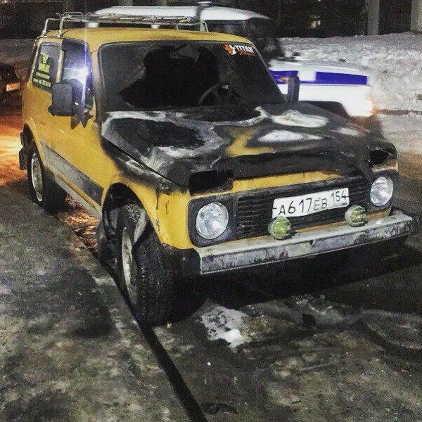 В Бердске трое неизвестных ночью подожгли «Ниву» и скрылись