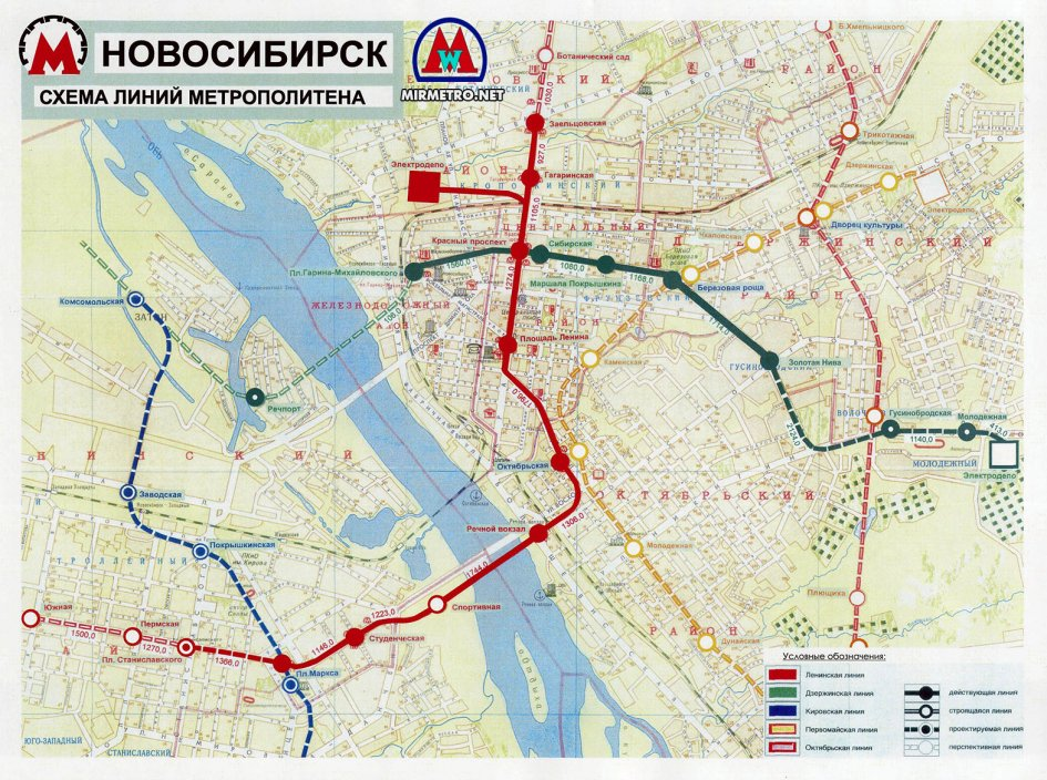 Новосибирск: на выездном собрании обсудили масштабные планы по развитию метро