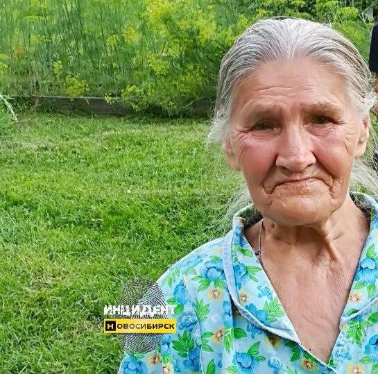 77-летнюю бабушку в кроссовках ищут в Новосибирске
