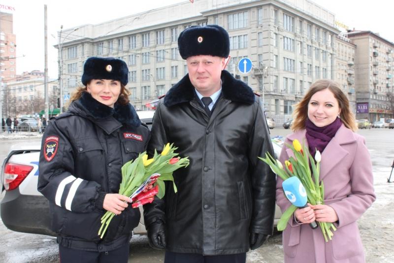 Сотрудники ГИБДД Новосибирска автомобилисткам дарили цветы