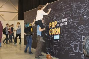 В Новосибирске стартовал фестиваль гик-культуры PopCorn-2018
