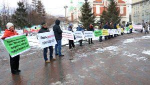 Против строительства в пойме реки Ельцовка новосибирцы вышли на митинг