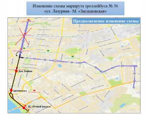 Власти Новосибирска хотят убрать один троллейбус с площади Калинина