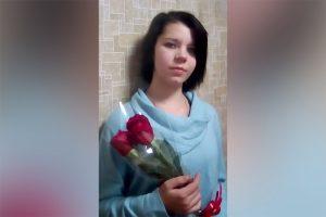 14-летнюю школьницу в красной шапочке ищут в Новосибирске