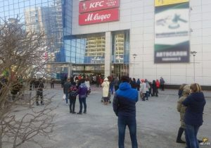 В Новосибирске эвакуировали людей из задымившегося «Сан Сити»