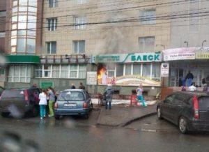 В Новосибирске горела стоматологическая клиника в 11-этажке