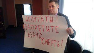 В новосибирском горсовете разгорелась дискуссия из-за бурого угля
