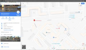 На Google-карту Новосибирска нанесли знаменитую Яму на Котовского