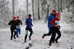 В Новосибирске прошел благотворительный забег Koltsovo Trail