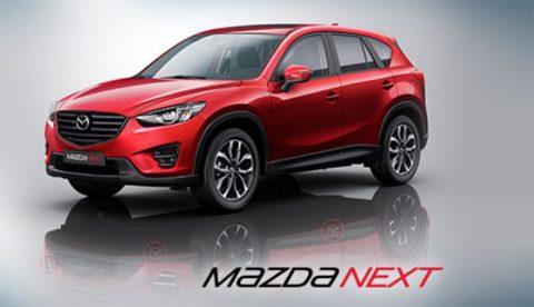 Где в Новосибирске можно выгодно купить б/у Mazda?