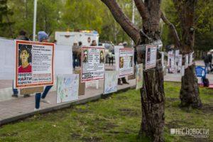 """Волонтёры """"Лиза Алерт"""" развесили в Нарымском сквере фотографии пропавших детей"""