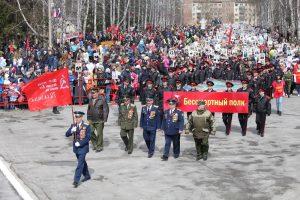 """""""Бессмертный полк"""" в Бердске собрал пять тысяч жителей"""