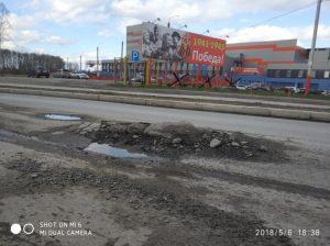 Огромный камень появился из-под асфальта в Ленинском районе