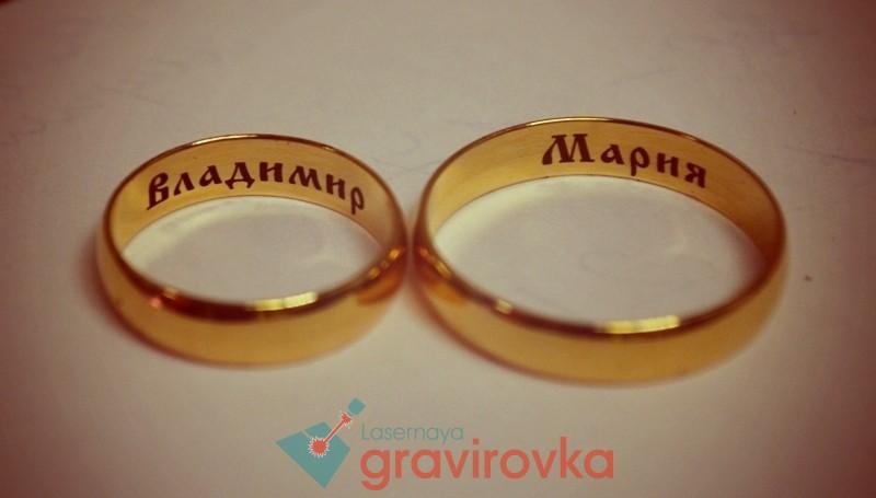 Самые необычные свадебные кольца