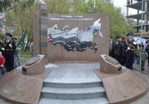 В День пограничника в Новосибирске открыли новый памятник погибшим воинам