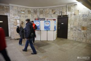 На станции «Заельцовская» новосибирцев проверят на ВИЧ