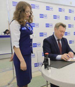 К 125-летию Новосибирска выпустили уникальные почтовые марки с гербом города