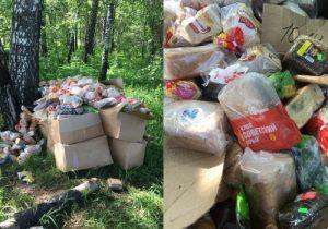 В Новосибирске жители «Родников» обнаружили под деревом свалку хлеба и булочек