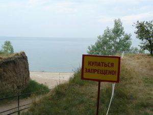 В Бердске парень прыгнул с пирса на пляже «Ремикс» и распорол живот