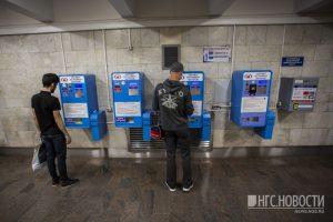 В Новосибирском метро у автоматов с жетонами появились голубые ящики