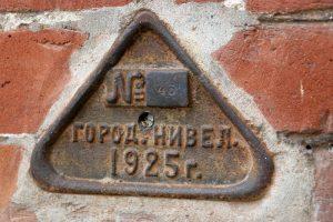 На набережной Новосибирска открыли после реставрации старинное здание