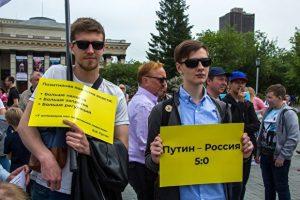В Новосибирске 300 человек вышли на митинг против повышения пенсионного возраста