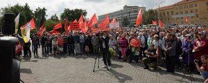 Жители Новосибирска вышли на митинг против повышения пенсионного возраста