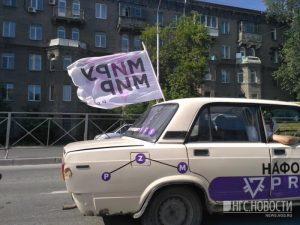 В Новосибирске по Большевистской проехали десятки машин с фиолетовыми флагами