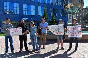 В Новосибирске прошел «антитурникетный» пикет