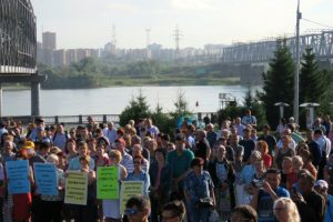 Сотни новосибирцев вышли на пятый митинг против пенсионной реформы