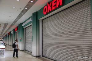 В «Ауре» не работает гипермаркет «О'Кей»