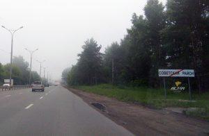 Подозрительный знак появился на Бердском шоссе в Новосибирске