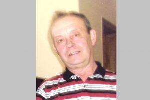 Пенсионер пропал в Железнодорожном районе Новосибирска
