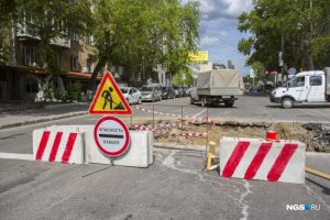 В Новосибирске из-за ремонта перекопали улицу Фрунзе рядом с Центральным парком