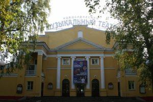 На Новосибирском музыкальном театре поменяли вывеску