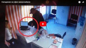 Полиция Новосибирска разыскивает мужчину, ограбившему с ножом офис микрозаймов