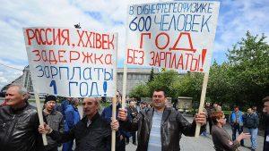 Работники обанкроченной «Сибнефтегеофизики» получат свою зарплату