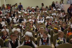 Две новых школы открылись в Новосибирске 1 сентября