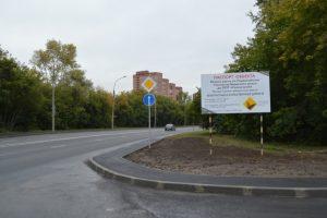 В Новосибирске отремонтировали улицу Первомайскую