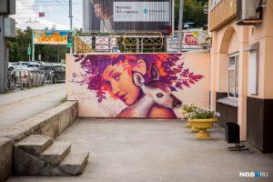 Граффити «Девушка с оленёнком» исчезнет с Красного проспекта