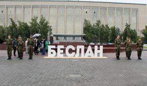Новосибирцы почтили память жертв трагедии в Беслане