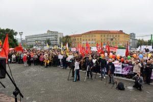 4000 новосибирцев вышли на митинг против пенсионной реформы