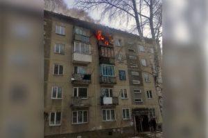 Спасатели тушат пятиэтажку на Бугринской роще