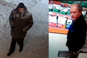 Полиция Новосибирска просит помощи в поиске пожилого грабителя офисов