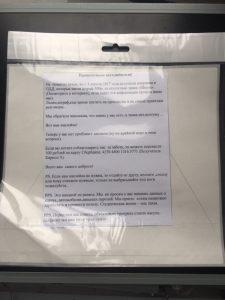 Академгородок: студенты подбрасывают автомобилистам наклейки «Шипы»