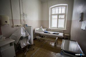 В Новосибирске закрывают больницу, где рожали сибирячки с ВИЧ и туберкулезом
